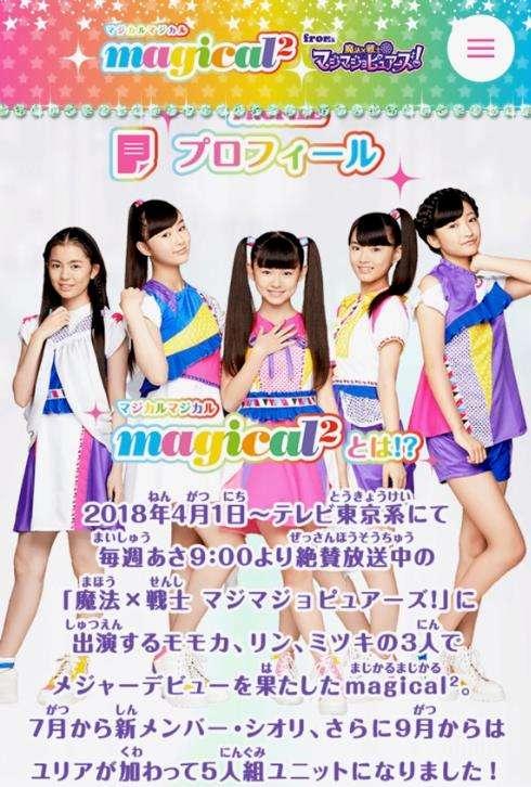 image 3歳(^^)