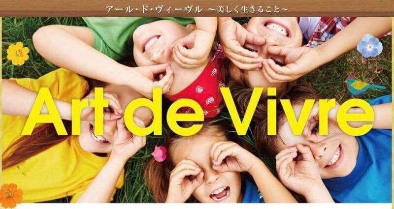 image ■6月8日(土)〜6月9日(日)、猪野のアイビックホーム・タイニーハウスTinka展示場で2日間のイベントを開催します