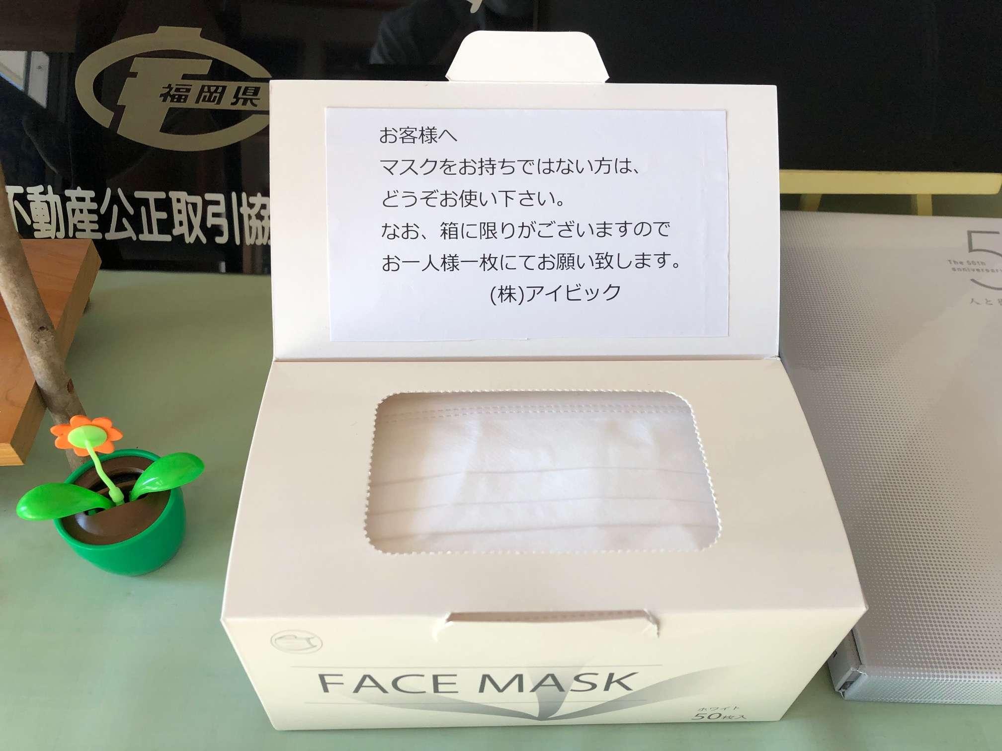 image 福岡支店のコロナ対策